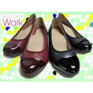 オールディウォーク ALLDAY Walk パンプスなのに歩きやすい パンプス×スニーカー レディース 靴|nws