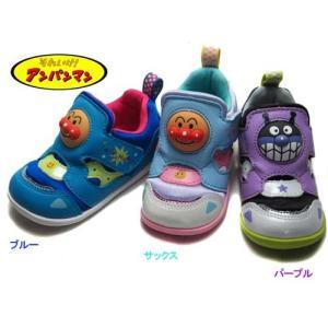 アンパンマン ベビーシューズ APM B25 キッズ 靴|nws
