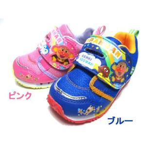 アンパンマン 子供靴 APM C137 アンパンマンのキッズシューズ ジョギングシューズ キッズ 靴|nws