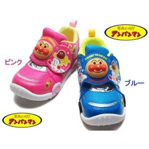 アンパンマン 子供靴 キッズスニーカー APM C147 キッズシューズ 靴|nws