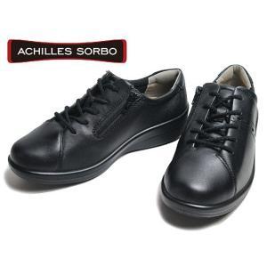アキレス ソルボC ACHILLES SORBO 035 4E 黒 ファスナー付きレースアップウォーキング レディース 靴|nws