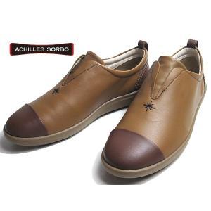 アキレスソルボ Achilles SORBO コンフォートシューズ カーキ/ダークブラウン レディース 靴|nws