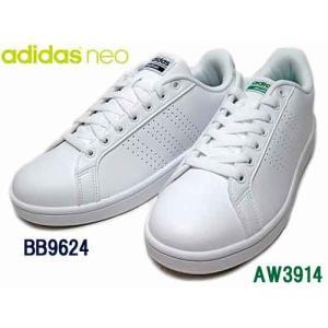 アディダス adidas クラウドフォームバルクリーン コートスタイル スニーカー メンズ レディース 靴|nws