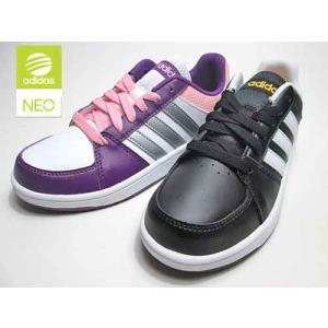 アディダス adidas ネオフープス VS K バスケットボールシューズスタイル スニーカー キッズ 靴|nws