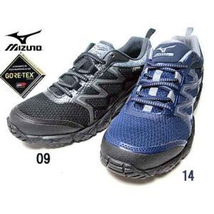 ミズノ MIZUNO ウエーブガゼル ウォーキングシューズ ユニセックス メンズ レディース 靴 nws