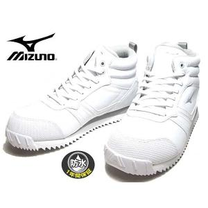 ミズノ MIZUNO スノースケープ ウォーキング スノー ユニセックス メンズ レディース 靴 nws