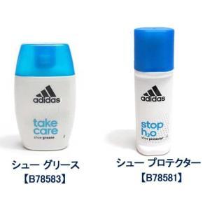 アディダス adidas シューケア用品 シュープロテクター シューグリース|nws
