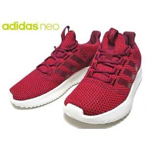 アディダス adidas クラウドフォームULT W CLOUDFOAM ULT W ランニングスタイル ショックレッド レディース 靴|nws