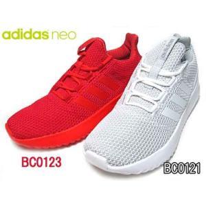 アディダス adidas クラウドフォームULT CLOUDFOAM ULT ランニングスタイル メンズ 靴|nws