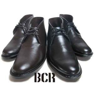 B.C.R. ビーシーアール プレーントゥ レイン チャッカブーツ メンズ 靴|nws