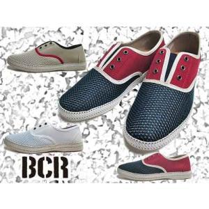 BCR ビーシーアール スリッポンタイプ 2WAYシューズ サマーシューズ メンズ 靴 nws