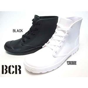 B.C.R. ビーシーアール レインブーツ レースアップブーツ メンズ 靴 nws