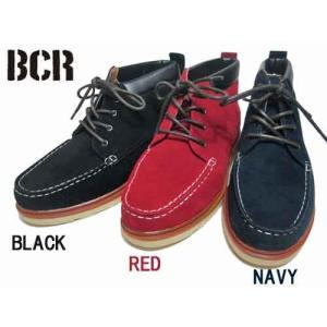 B.C.R ビーシーアール モカシンブーツMID アーバンカジュアル メンズ 靴 nws