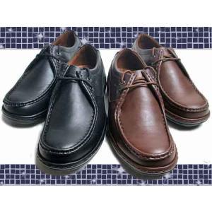 ベアクリーク Bear Creek コンフォートシューズ カジュアルシューズ メンズ 靴 nws