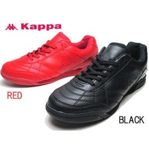 カッパ Kappa KP BCU60 コルテッロ スニーカー メンズ 靴