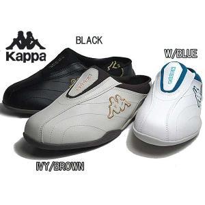 カッパ Kappa KP BCU63 ストーリア クロッグタイプ シューズ メンズ レディース 靴|nws