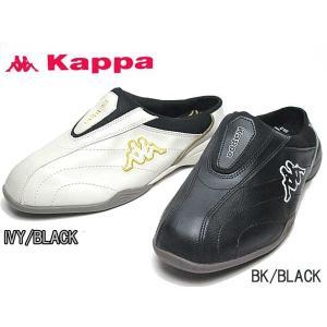 カッパ Kappa KP BCU90SR ストーリア クロッグ メンズ レディース 靴|nws