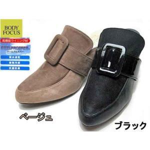 ボディフォーカス BODY FOCUS ミュールサンダル レディース 靴|nws
