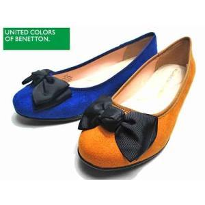 ベネトン UNITED COLORS OF BENETTON パンプス×スニーカー レディース 靴|nws