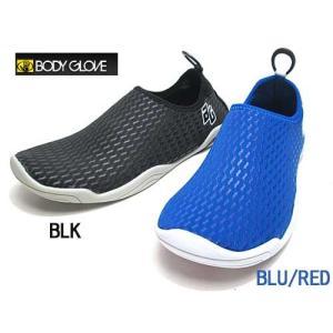 ボディグローブ BODY GLOVE アクアシューズ ウォーターシューズ メンズ レディース 靴|nws