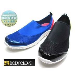 ボディグローブ BODY GLOVE ウォーターシューズ メンズ 靴|nws