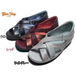 ボンステップ Bon Step コンフォートサンダル レディース 靴|nws