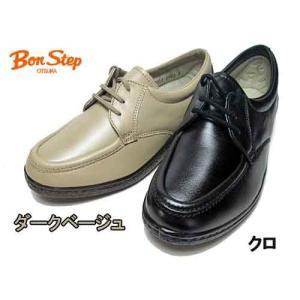 ボンステップ BonStep 足を優しく包み込む ウォーキングシューズ レディース 靴|nws