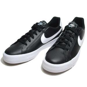 ナイキ NIKE コートロイヤル AC スニーカー メンズ 靴 nws