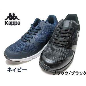 カッパ Kappa KP BRM34 スコーパ エアークッション搭載モデル ランニングシューズ メンズ 靴|nws