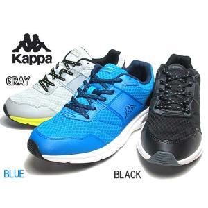 カッパ Kappa KP BRM65 ストラーダ ランニングシューズ メンズ 靴|nws