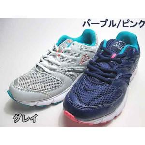 カッパ Kappa ガーラ ランニングスタイル スニーカー レディース 靴|nws
