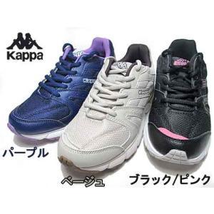 カッパ Kappa ガーラW KP BRW36 ランニングシューズ スニーカー レディース 靴|nws