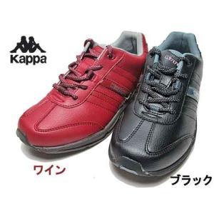 カッパ Kappa ノヴィータ KP BRW37 軽量オール合皮ランニングモデル スニーカー レディース 靴|nws