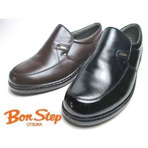 ボンステップ Bon Step コンフォートシューズ ビジネスシューズ スリッポンタイプ メンズ 靴|nws