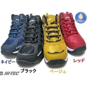 ハイテック HI-TEC HT BTU12 LOCHNESS WP トレッキングシューズ ウィンターブーツ メンズ 靴|nws