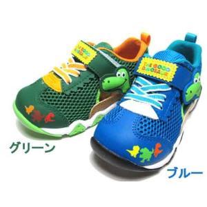 ディズニー 子供靴 DN C1187 ディズニー アーロと少年の速乾のサマーシューズ キッズ 靴|nws