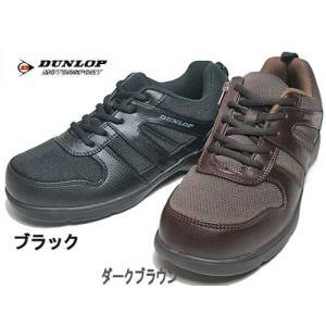 コンフォートウォーカー DC154 DUNLOP カジュアルウォーキングシューズ メンズ 靴|nws