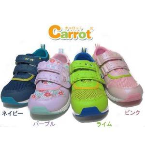 ムーンスター キャロット 子供靴 CR C2175 パープル 洗ってもすぐ乾く速乾キッズシューズ キ...