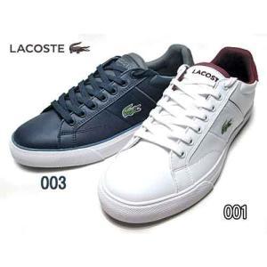 ラコステ LACOSTE フェアリード FAIRLEAD 317 2  テニスシューズスタイル スニーカー メンズ 靴|nws