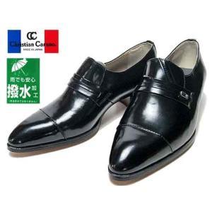 クリスチャンカラノ Christian Carano ヒールアップ スリッポン ビジネスシューズ メンズ 靴|nws