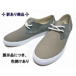 訳あり商品 展示品に使用、色焼け、汚れ有り。ポインター pointer チェスター スニーカー アガベグリーン メンズ 靴 nws