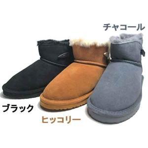 ベアパウ BEARPAW ジョニー トグルボタン ムートンブーツ ショートブーツ レディース 靴|nws