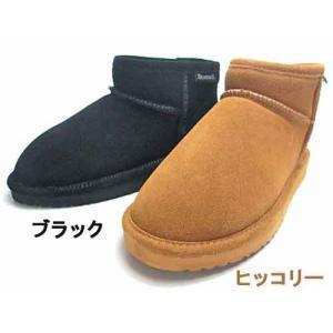 ベアパウ BEARPAW レナ ムートンブーツ アンクルブーツ レディース 靴|nws