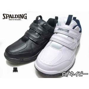 スポルディング SPALDING トレーニングシューズ 面ファスナー付きバンドタイプ スニーカー メンズ 靴|nws