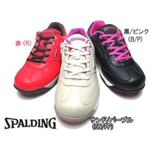 スポルディング SPALDING ウォーキングシューズ パークゴルフタイプ 防水設計 ファスナー付き レディース 靴|nws