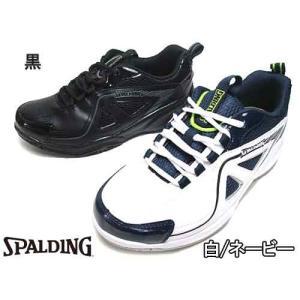 スポルディング SPALDING CS-331 5E コートスタイルスニーカー メンズ 靴|nws