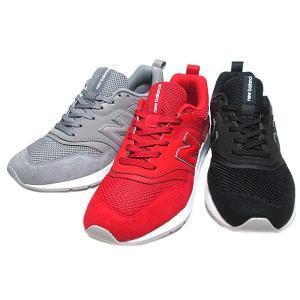 ニューバランス new balance CM997H ワイズD ランニングスタイル スニーカー メンズ レディース 靴|nws