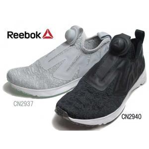 リーボック Reebok ポンプシュプリーム スニーカー メンズ レディース 靴|nws