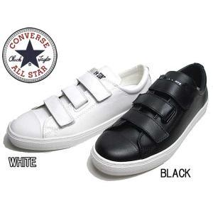 コンバース CONVERSE ALL STAR COUPE V-3 OX オールスター クップ V-3 OX スニーカー メンズ 靴|nws