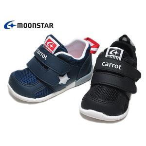 ムーンスター キャロット MOONSTAR carrot CR B120 ベビーシューズ キッズ 靴|nws